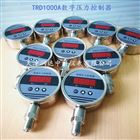 TRD-1000A智能数字压力控制器