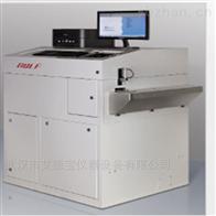 QSN750-Ⅱ型真空直讀光譜儀