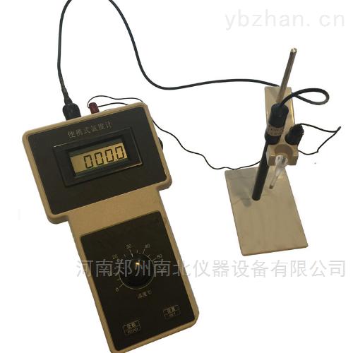 CLS-10A便携式氯度计