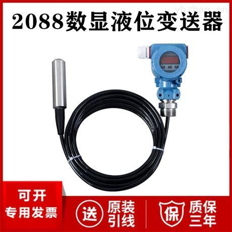 不锈钢浮球液位计厂家价格 304 316L