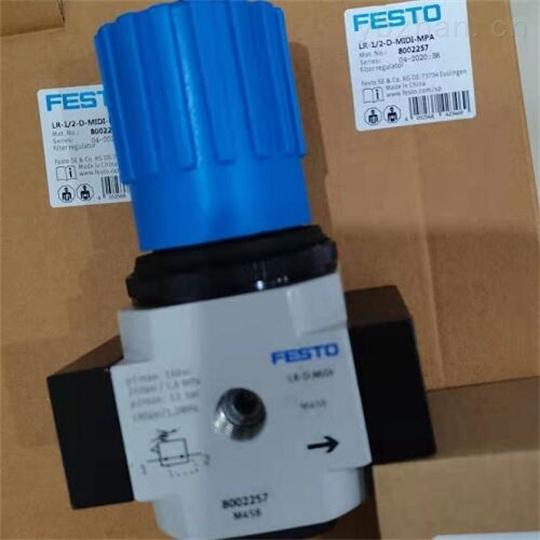 FESTO伺服电机资料-EMME-AS-100-M-HS-AMB