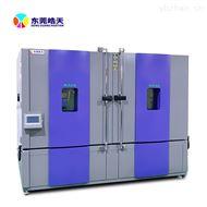 THB-1200PF落地式大型恒温恒湿环境气候实验室厂家