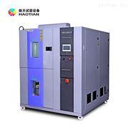 比泽尔压缩机高低温冷热冲击试验箱省电省水