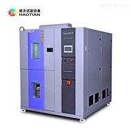 TSE-150PF-2P比泽尔压缩机高低温冷热冲击试验箱省电省水