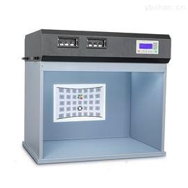 t90-7三恩时T90-7标准光源箱