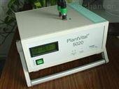 PlantVital 5020植物活力分析仪