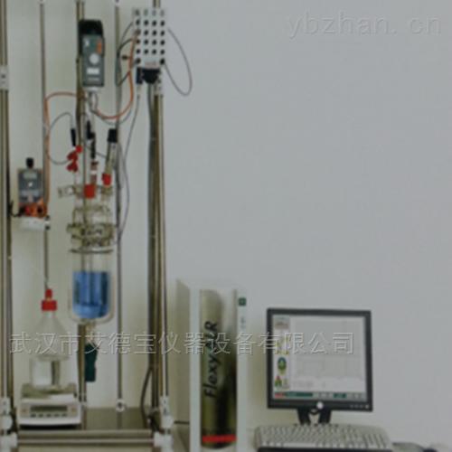 全自动化学反应仪