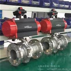 VATTEN高平台球阀适用寿命 气动硅溶胶球阀厂家
