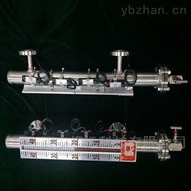 UHF西安磁翻板液位计带4-20ma远传厂家