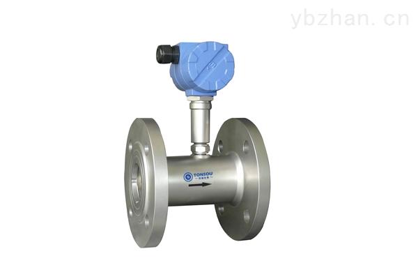 LWGY涡轮流量计带4-20mA信号输出