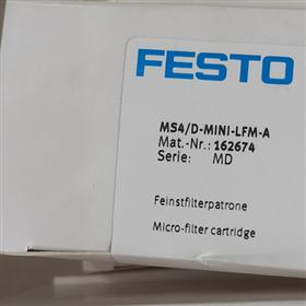 货号162674-FESTO精细过滤器滤芯-MS4/D-MINI-LFM-A