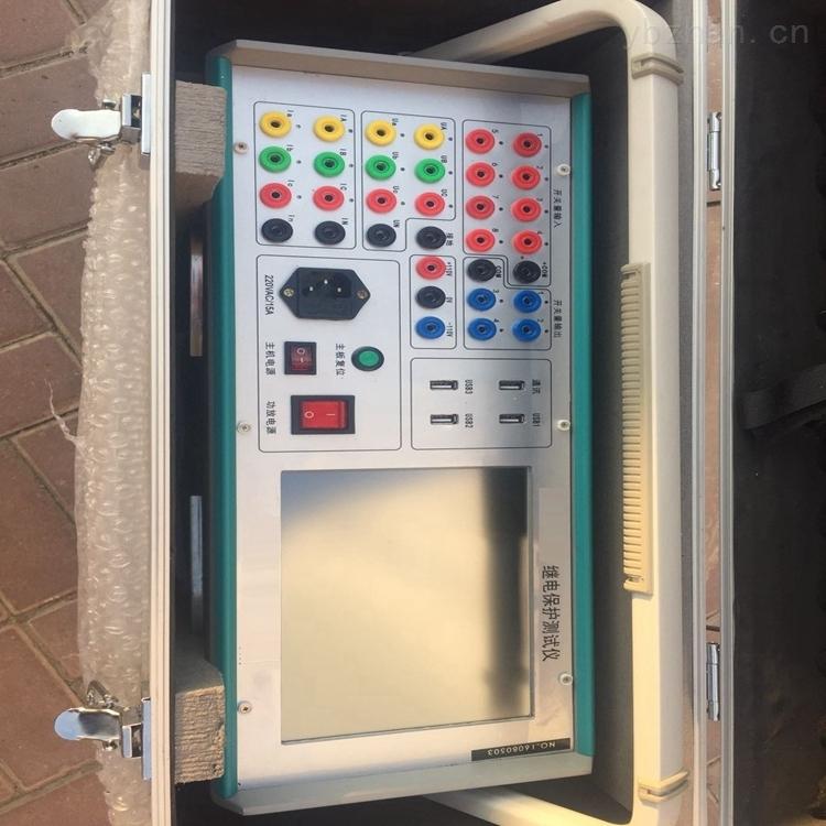 微机三相继电保护综合检测仪