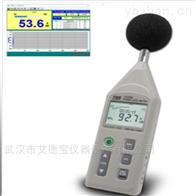 TES-1352S可程式噪音計