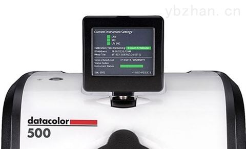 Datacolor 500系列台式分光测色仪