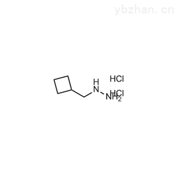 Cyclobutylmethylhydrazine dihydrochloride