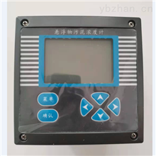 TD-MLSS在线浊度检测仪使用说明