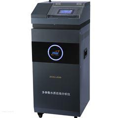 哈尔滨区域-DCSG-2099Pro多参数在线分析仪
