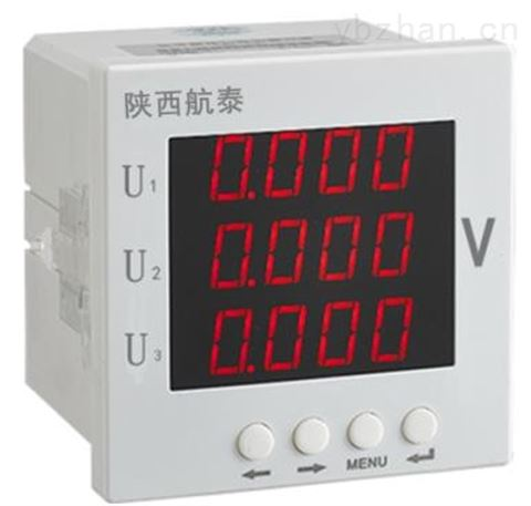 M100-VX1航电制造商