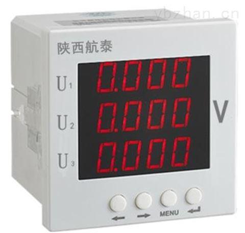 S3-RHD无功电能变送器航电制造商