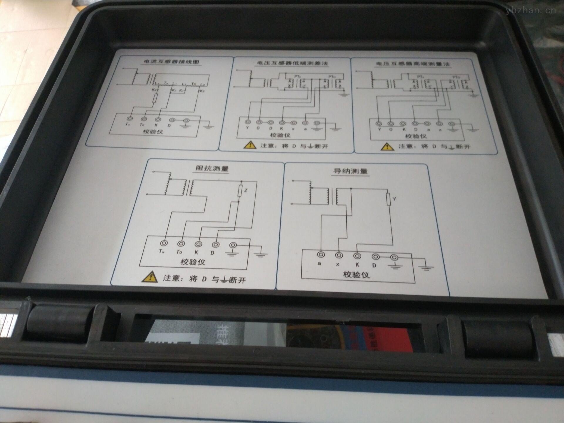 仿真型互感器现场校验仪