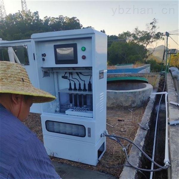 在线监测多参数水质监测集成
