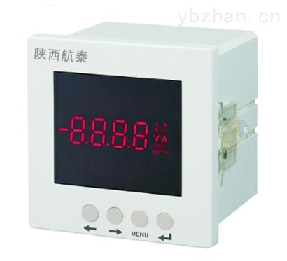 JKX-6500航电制造商