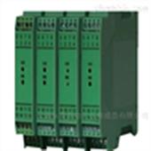 SFG-1100/K信号隔离转换器
