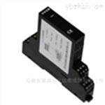 一入二出信号隔离器 DFP/DGP-3100M