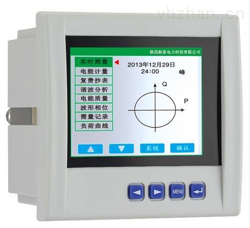FPA交流电流变送器航电制造商