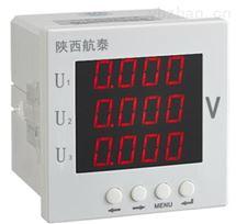 DD862型单相有功机械电度表航电制造商