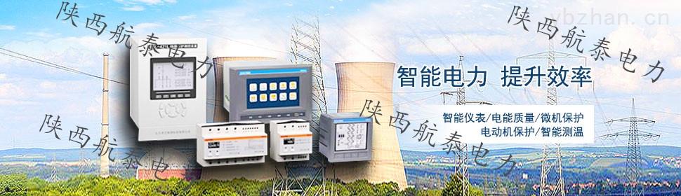 HB-TH/SWB航电制造商