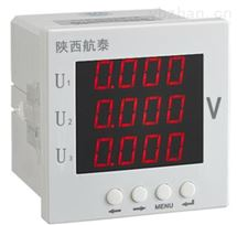 PD999U-9K1航电制造商