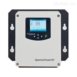 Spectratrend HTSpectraTrend HT在线式分光测色仪