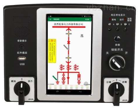 YBLX-10航电制造商