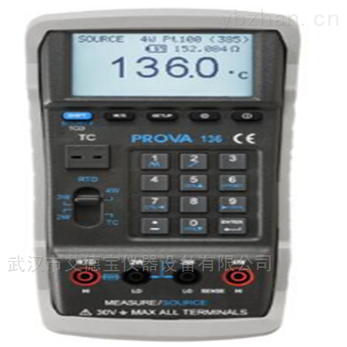 溫度校正器 (白金電阻+熱電偶)溫度計