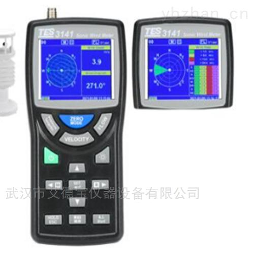 超音波风向风速计分析仪