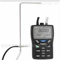 TES-3142/TES-3142U皮托管風速計分析仪