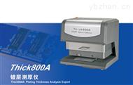 Thick 800A膜厚测试仪