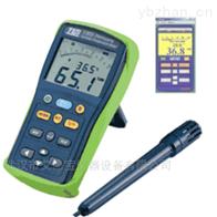 TES-1364温湿度计分析仪
