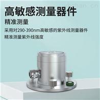 RS-UV-N01-AL铝壳紫外线传感器变送器太阳光检测