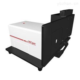 cs-828彩谱CS-828图像分光测色仪