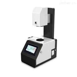 th-200彩谱TH-200手机屏IR油墨薄膜透光率仪