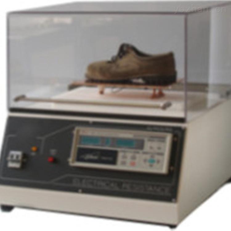 成品鞋防静电测试仪