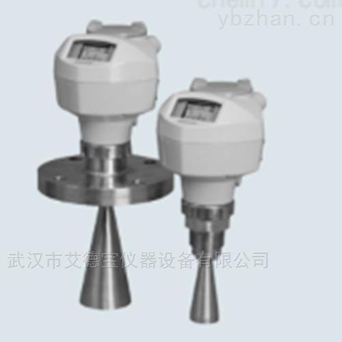 西门子喇叭型微波雷达物位计/称重