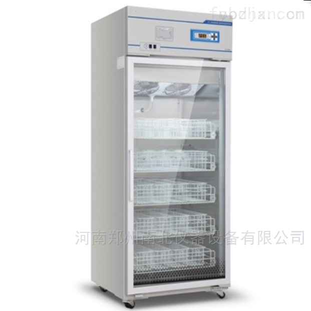 XC-358L 4±1℃血液冷藏箱