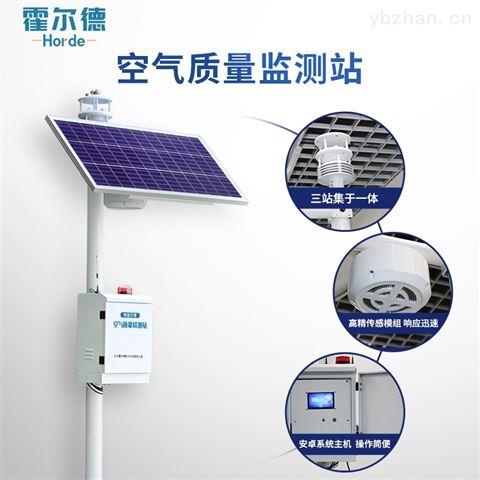 空气环境监测系统