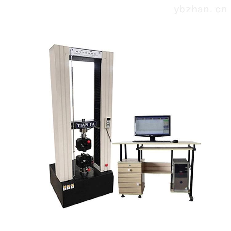 万能机材料试验机