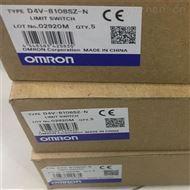 61F-GPN-BTOMRON DC电源,电极式液位开关