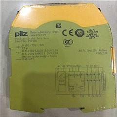 750104保证PILZ安全继电器