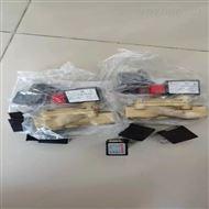 S6VH10G02000160VHERIION电磁阀中文资料